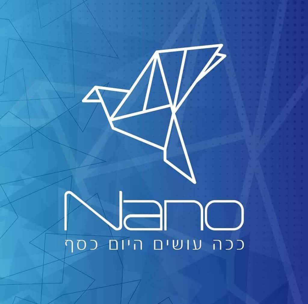 לוגו NANO