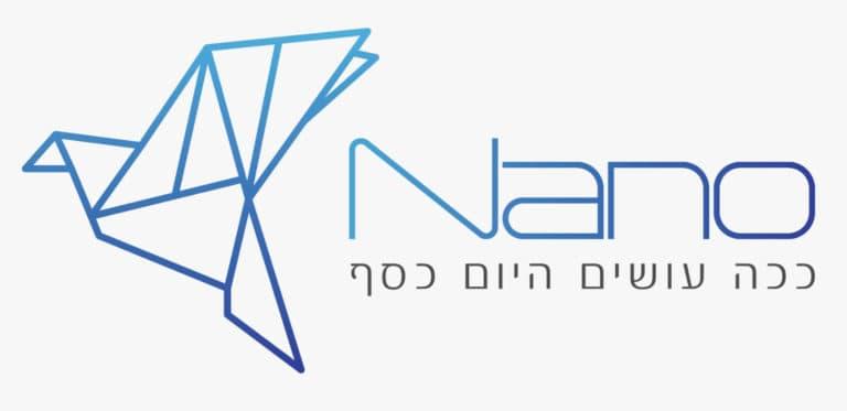 תמונה ראשית - NANO לוגו