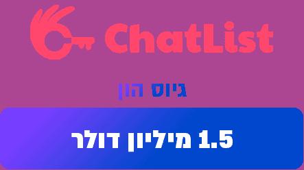 chatlist temp
