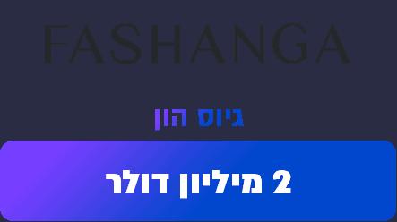 fashanga main