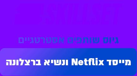 skillset main