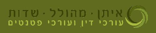 Eitan Meulal Sadot