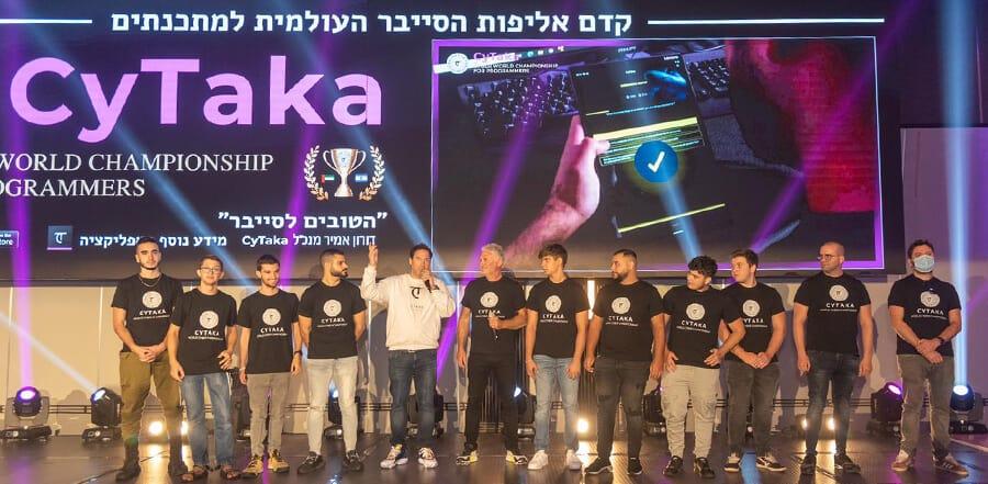 CyTaKa דורון אמיר Doron Amir