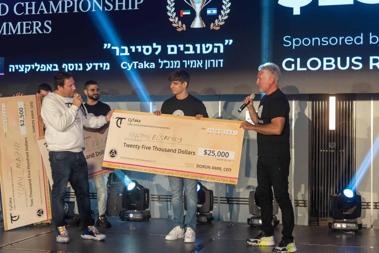 Matan Elgrasi Winning